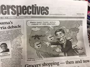 bad political cartoon GDP